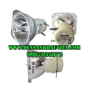 bóng đèn beam 230w